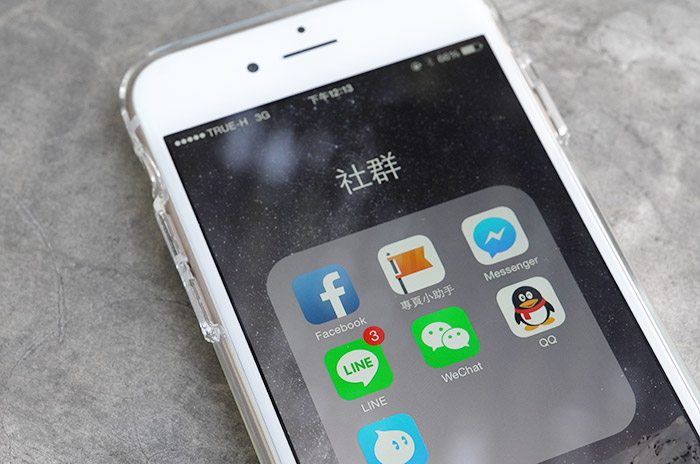 泰國清邁國際機場 True Move 電信 3G 上網卡免費領取方式! - 傳說中的挨踢部門