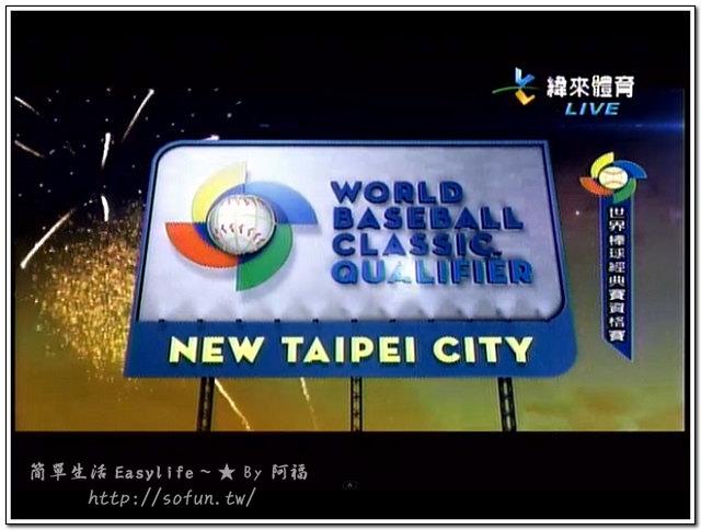 [體育] 世界棒球經典賽 WBC 網路電視直播網站線上收看   2013 世界棒球經典賽轉播實況