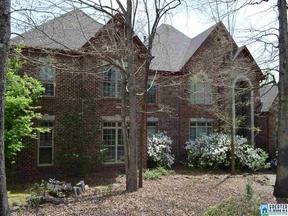 Property for sale at 1378 Lake Trace Ln, Hoover,  AL 35244