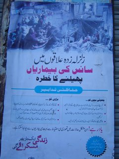 poster in Balakot: how to stop lung diseases