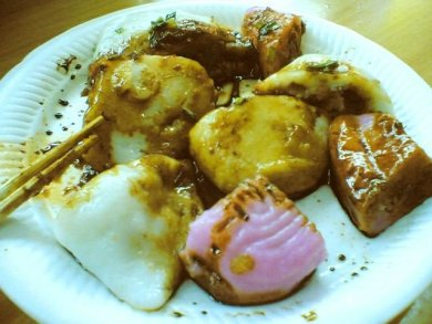 Chinese kueh