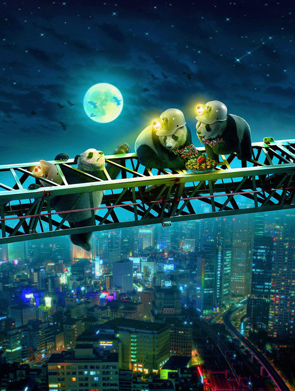 Late for dinner by Mr ripley panda city bridge night moon stars
