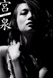 宮泉Vol1