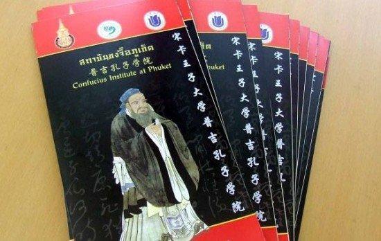 (PSU)'s Confucius Institute