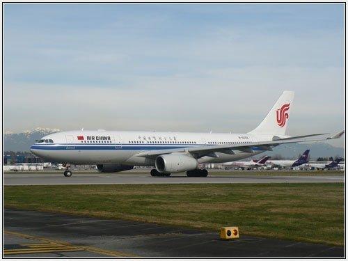 Chinese tourists take more charter flights to Phuket