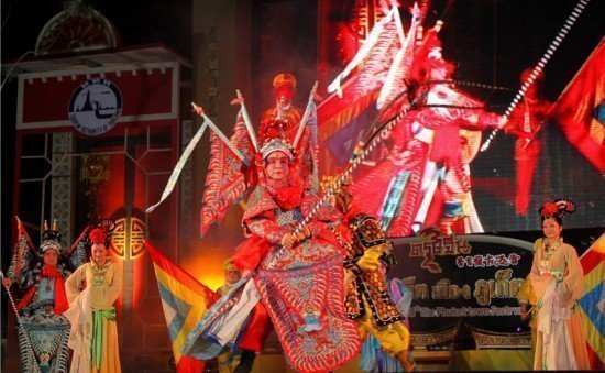 The 12th Phuket Old Town Festival and Chinese New Year
