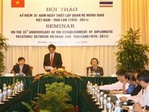The 35th Anniversary of cordial relations between Thailand and Vietnam