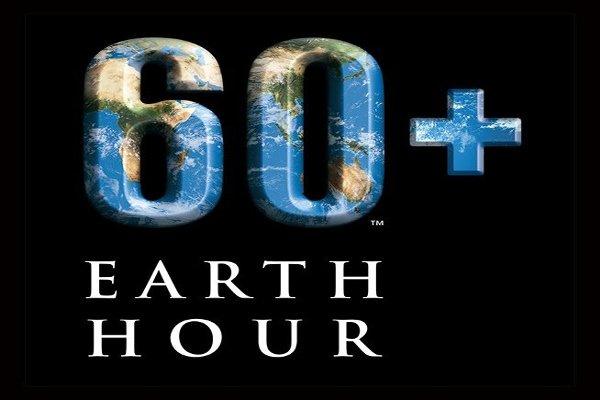 Dusit Thani Laguna Phuket joins 2012 Earth Hour campaign