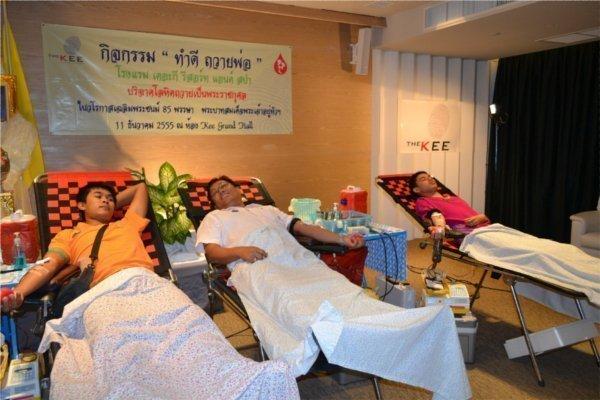 Phuket's Kee Resort Hosts Blood Donation Drive
