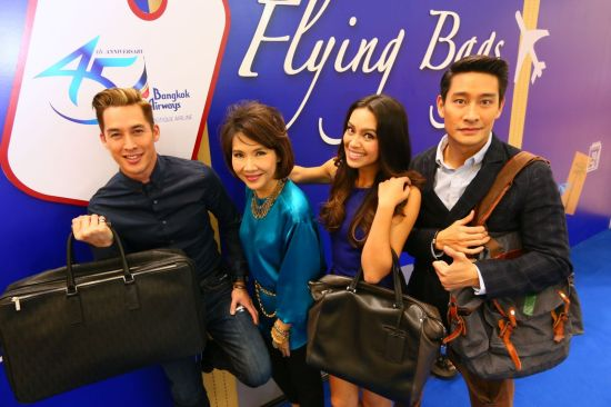 Bangkok Airways Launches 'Flying Bags' Campaign