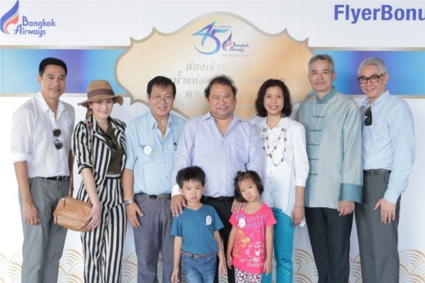 Bangkok Airways' Exclusive Cruise for FlyerBonus members