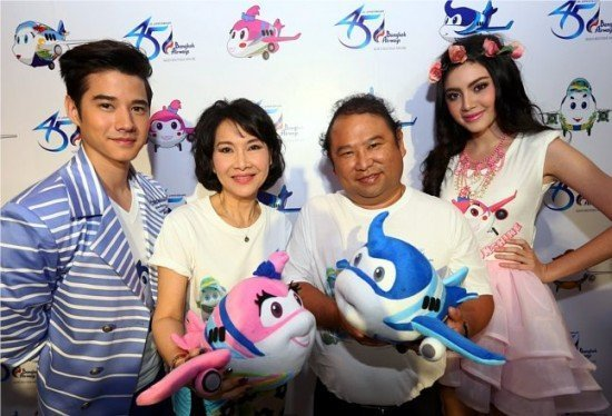 Bangkok Airways launches its 5 Airline Mascots