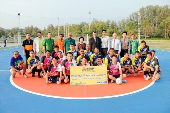 Phuket receives new public futsal pitch