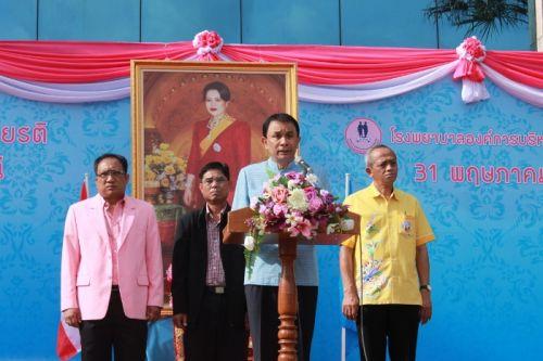Phuket PAO Hospital celebrates 2nd anniversary with free health checks