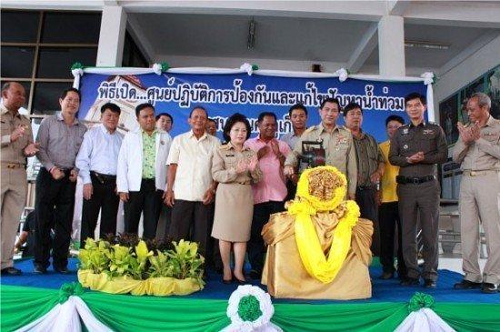 Phuket City opens Flood Center