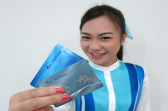 Bangkok Airways' members can now earn points with Japan Airlines