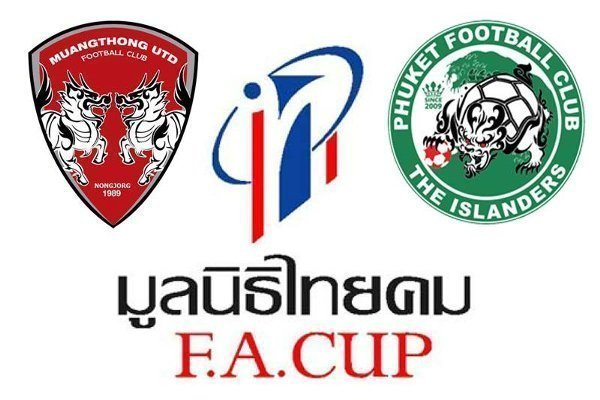 Phuket gets dream tie in fourth round of FA Cup