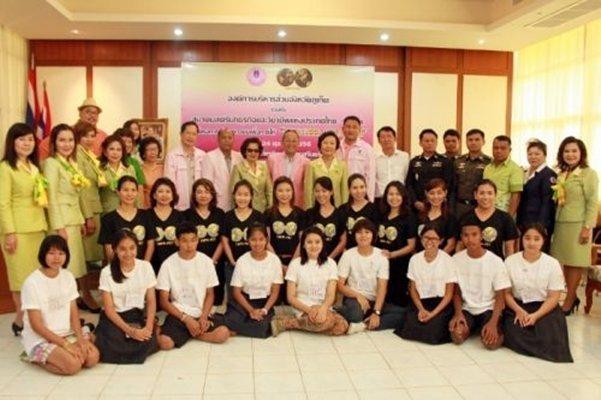 Phuket's 'Take Less, Give More' Youth Training Camp
