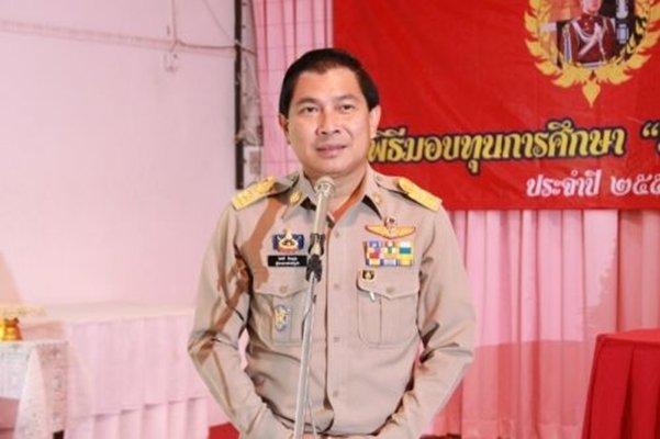 Phuket awards Khun Poom Scholarships