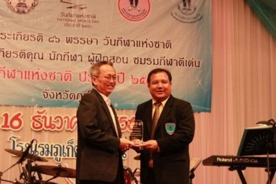 Phuket honours outstanding sportspersons, coaches and clubs