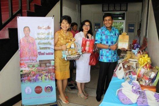 Phuket's OTOP New Year gift baskets