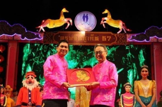 Phuket's Grand Chinese New Year Celebration