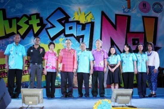 Phuket holds Just Say No 2014 Singing Contest