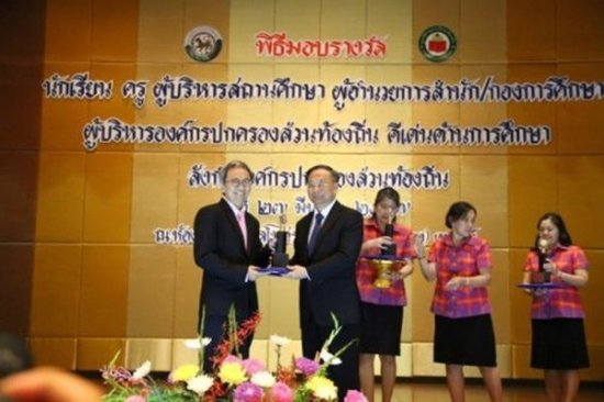 Phuket PAO Chief receives Outstanding Education Administrator Award