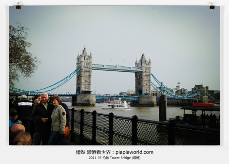 Tower Bridge (??)