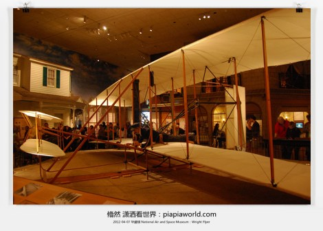National Air and Space Museum:Wright Flyer