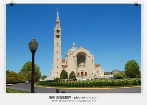 National Shrine of Immaculate Conception