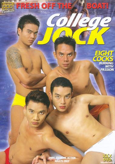 College Jock cover