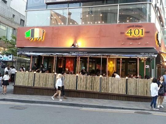 哈哈401烤肉店