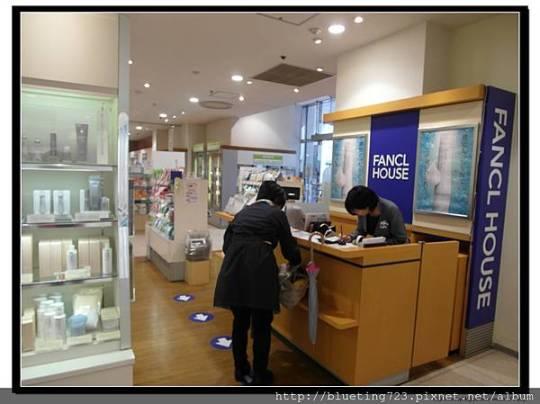東京《吉祥寺》10101丸井百貨 FANCL.jpg