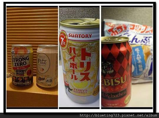 東京便利商店《沙瓦》2.jpg