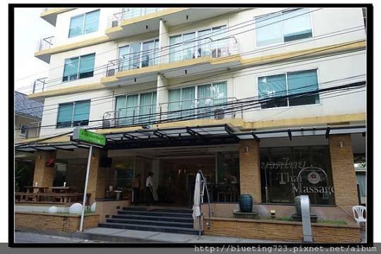 泰國曼谷《Royal View Resort 帝景度假飯店》1.jpg