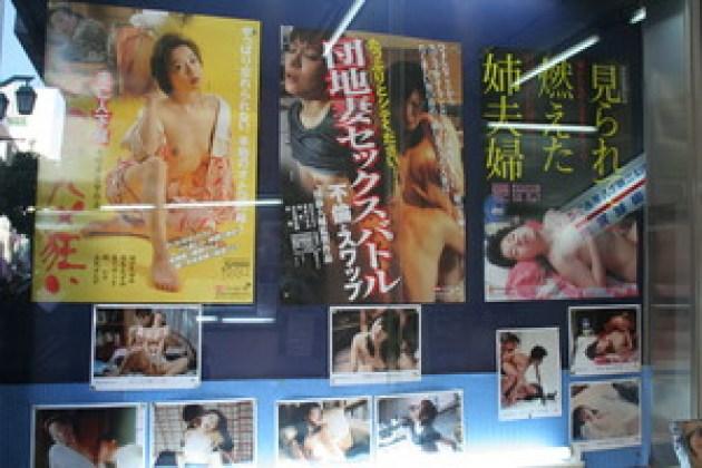 日本人真奇怪ㄋㄟ