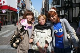 女生萬歲 ! 橫濱港區吃吃喝喝刷刷買買大暴走