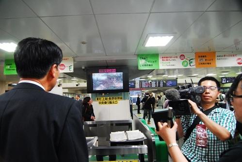 6.9級大地震…被困東京車站