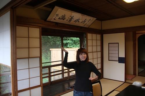 國父也住過的房間….箱根三河屋