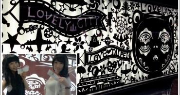 《批貨*南韓》德威航空+東大門Lotte Fitin