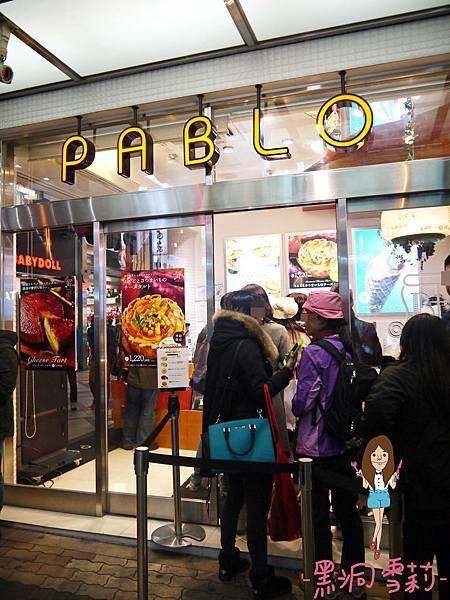 PABLO起司蛋糕-05.jpg