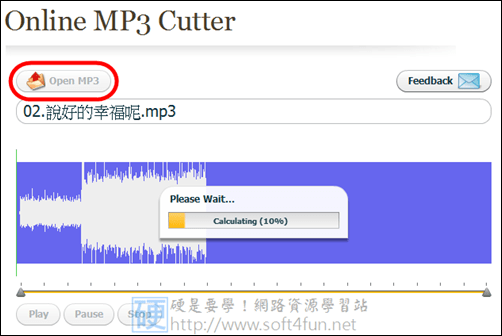 online mp3 cutter-01