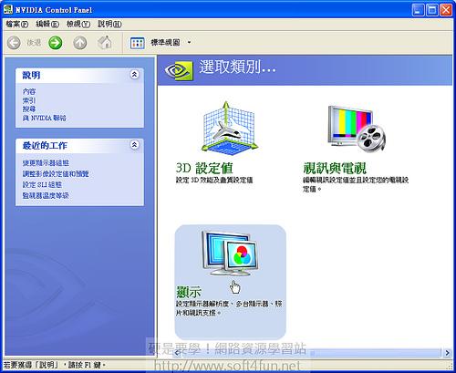 ktv-雙螢幕-2