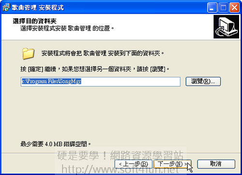 ktv-歌曲管理程式-2