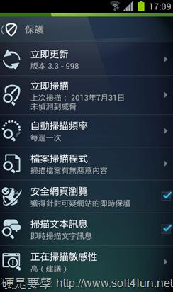 avg-antivirus-mobile-02