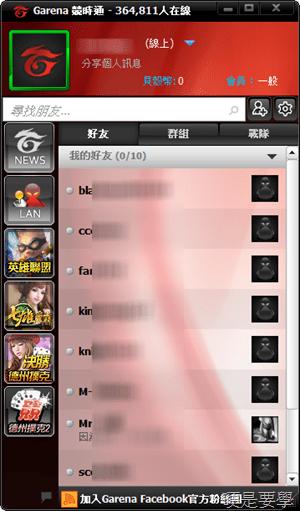 競時通-02