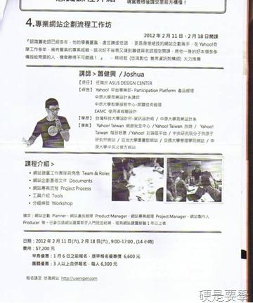 行動CoCo棒044