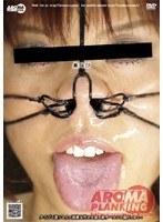 鼻叫び-HANASAKEVI-