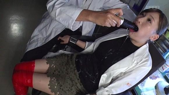 三原ほのか 喉鳴き号泣オーガズムサンプルイメージ7枚目